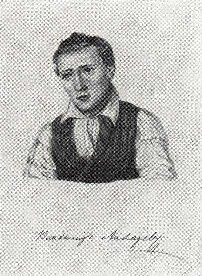 Владимир Лихарев