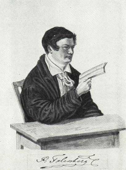 Петр Фаленберг