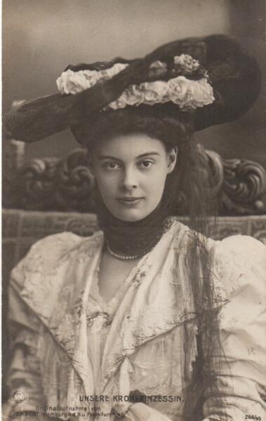 Принцесса Сесилия