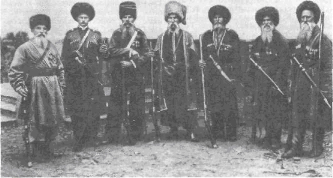 Кубанские казаки, конец XIX в.