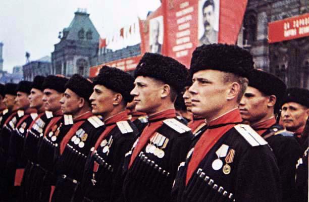 Кубанские казаки в Москве на Параде Победы 1945 г.