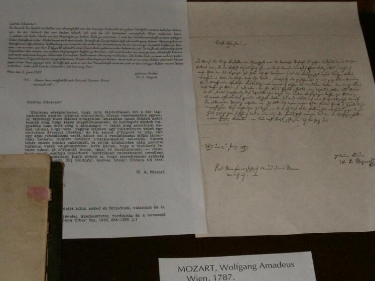 Письмо Моцарта, хранится в Венгрии