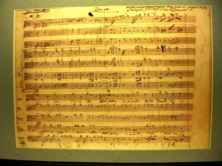 Рукопись Моцарта (часть Реквиема)