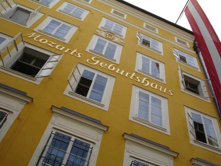 Дом, в котором родился Моцарт