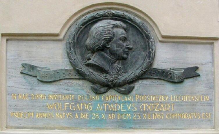 Мемориальная доска Моцарта в Чехии