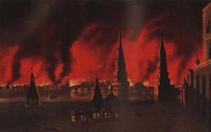 Война 1812 года. Почему французы не потушили горящую Москву?