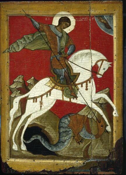 «Чудо Георгия о змие». Новгородская икона, конец XIV века. Государственный Русский музей