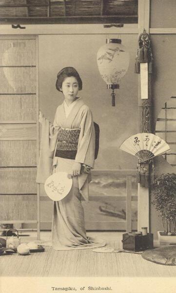 Гейша из Симбаси (Токио), 1892 г.