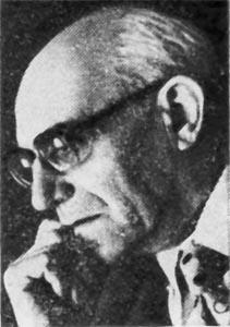 Наум Фогель