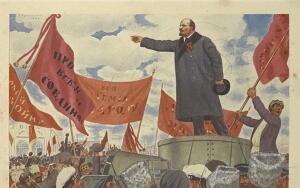 Какой автопарк был у В. И. Ленина?