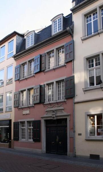 Там, где родился Бетховен. Сейчас это музей. Бонн