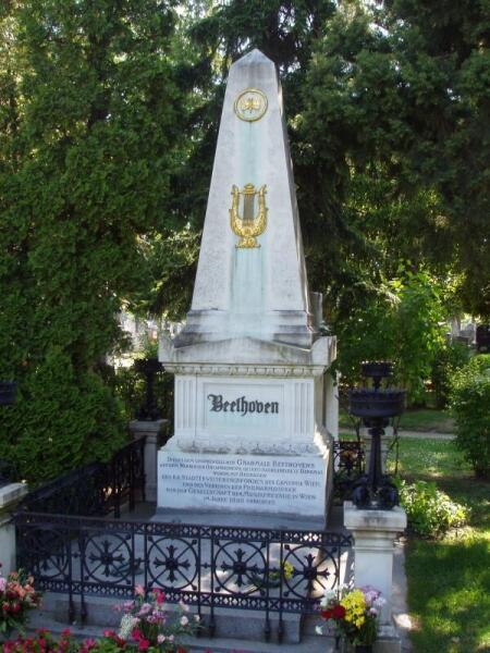 Могила Бетховена в Вене