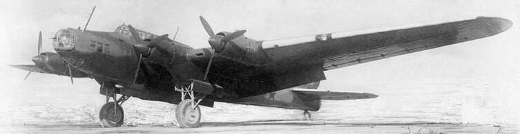 Пе-8 СН 42058 c моторами М-82, 1943 год, личный самолет генерала Водопьянова. Был потерян во время