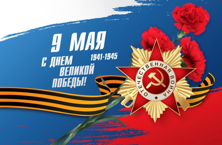 Как праздновали День Победы в  1995−2020 годы?