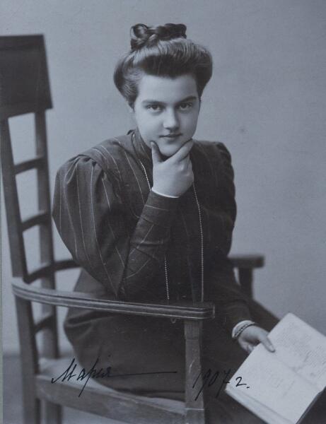 Портрет великой княжны Марии Павловны-младшей, Москва. 1907 г.