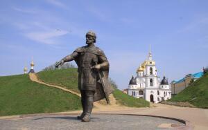 Путешествие по России: что помнит город Дмитров?