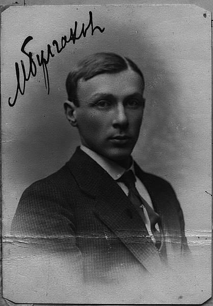 Булгаков Михаил Афанасьевич, студент Киевского университета Св. Владимира, 1916 г.
