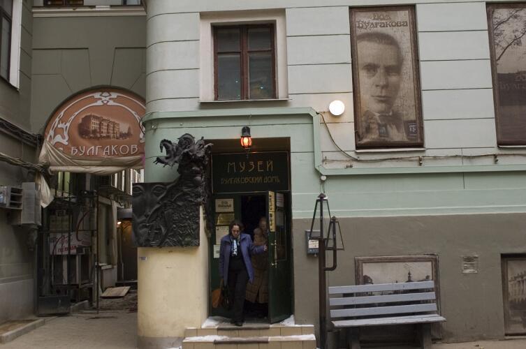 Вход в музей М. Булгакова