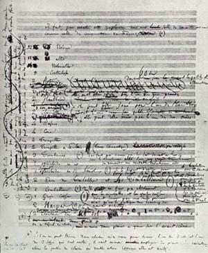 Рукопись первой страницы Фантастической симфонии