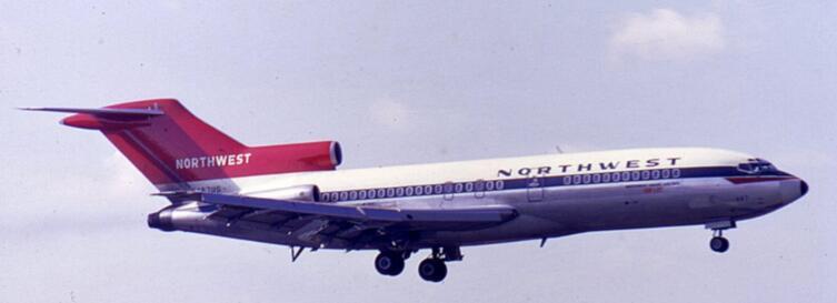 Самолет, угнанный Д. Б. Купером
