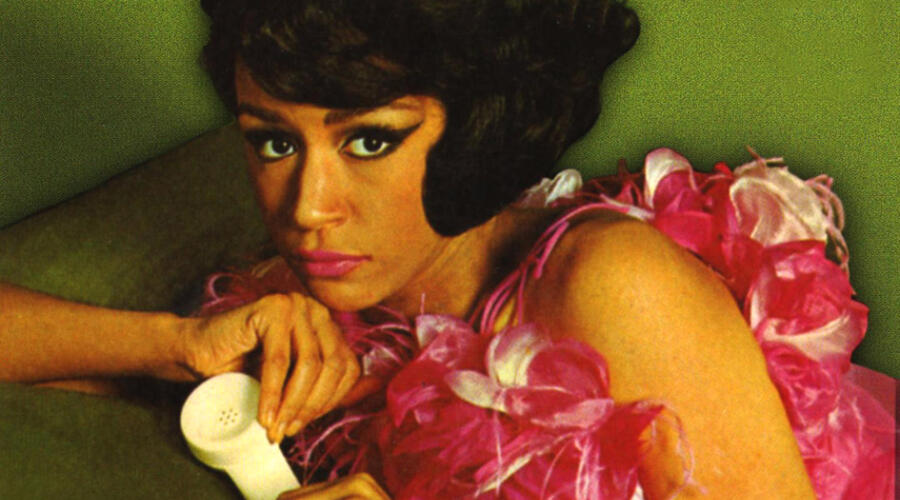 Фрагмент обложки диска Freda Payne «Early Essentials»