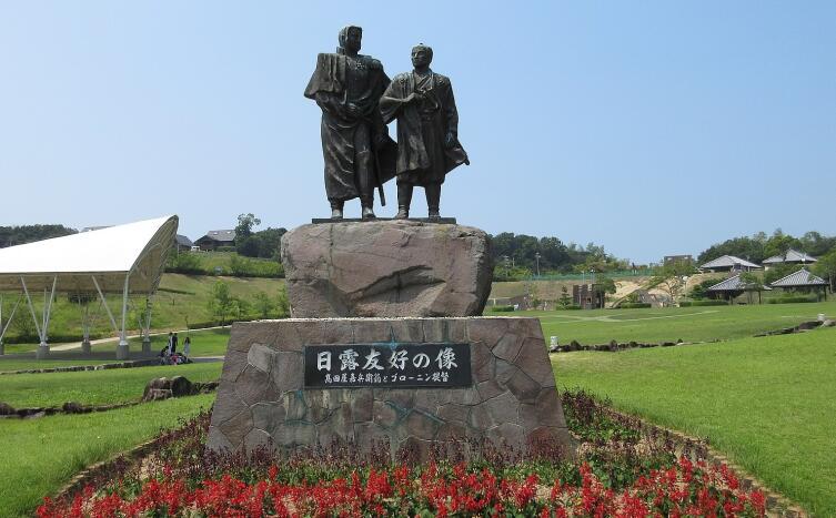 Памятник русско-японской дружбе в Госики