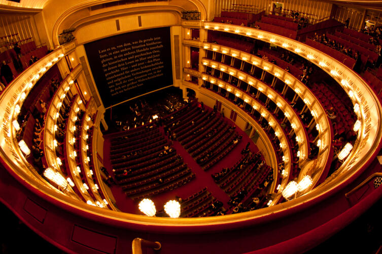 Почему Вену считают городом пленительной музыки и великих композиторов?