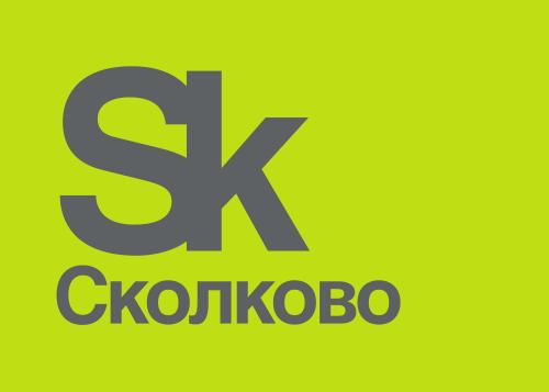 Логотип Фонда развития Центра разработки и коммерциализации новых технологий (Фонд «Сколково»)