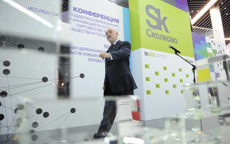 Президент Фонда «Сколково» Виктор Вексельберг