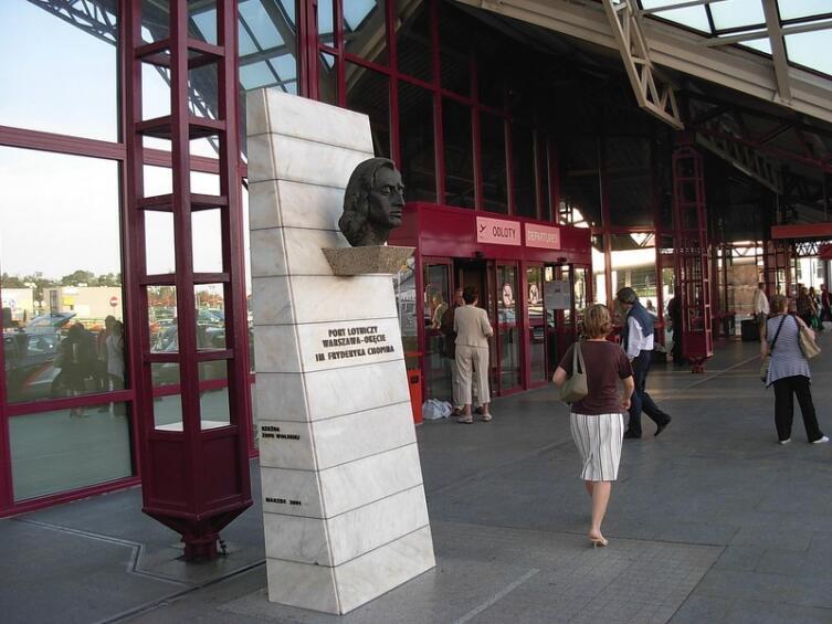 Варшавский международный аэропорт имени Шопена