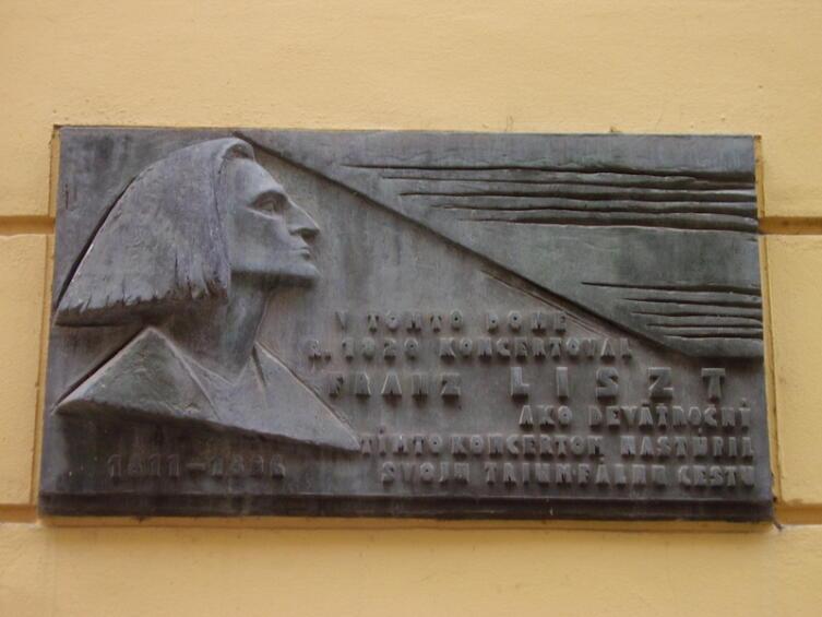 Мемориальная доска в Братиславе