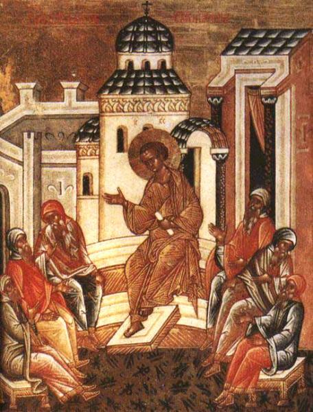 Иисус, учащий во Иерусалимском Храме. Икона XV—XVI вв.