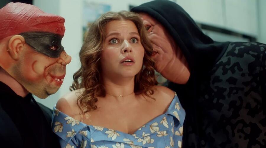Кадр из сериала «Катя на автомате»