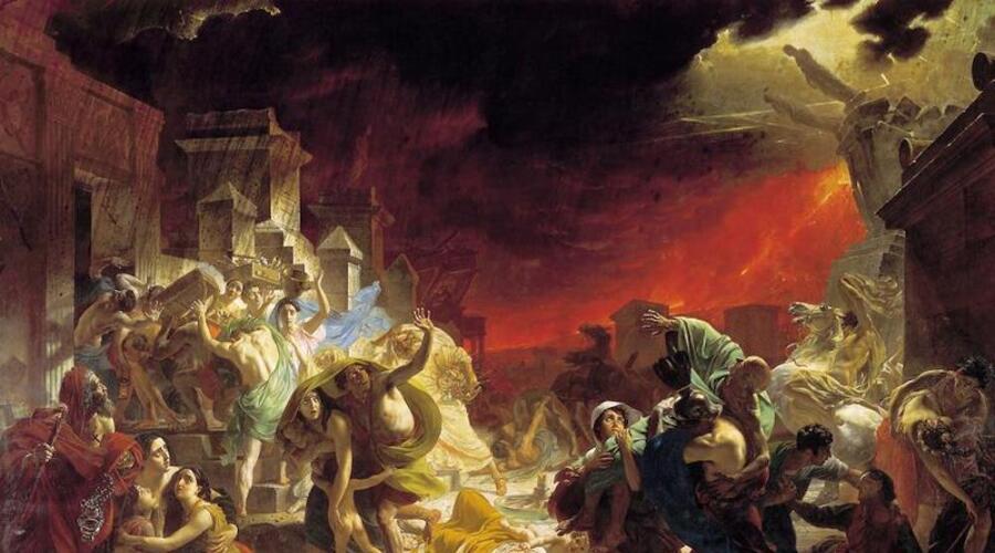 К. Брюллов, «Последний день Помпеи»
