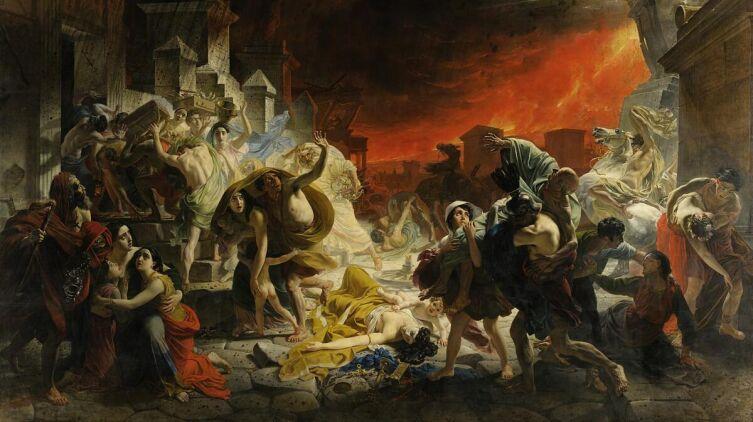 Карл Брюллов,<br /> «Последний день Помпеи», 1833 г.