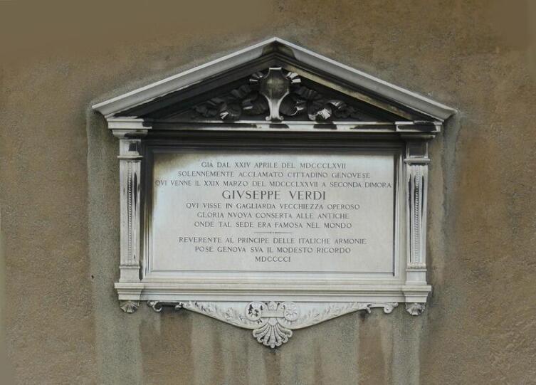 Памятная доска в Генуе