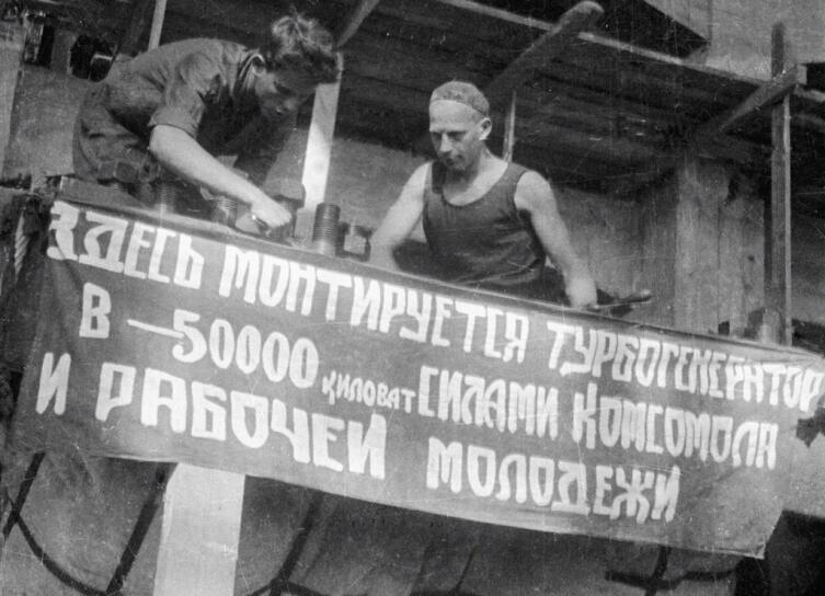 На строительстве Шатурской электростанции, 1931 г.
