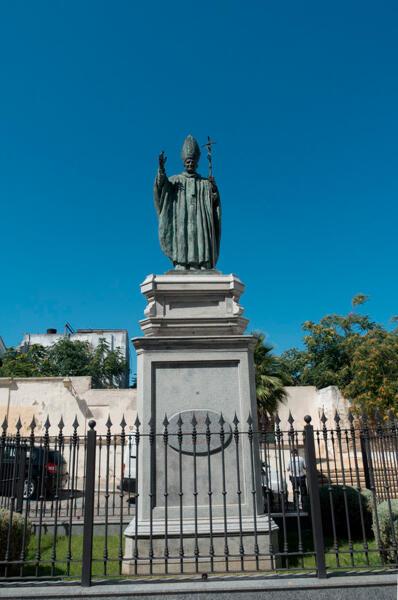Памятник Папе Иоанну ПавлуII