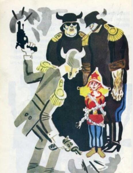 Иллюстрация к рассказу А. Гайдара «Мальчиш- Кибальчиш»