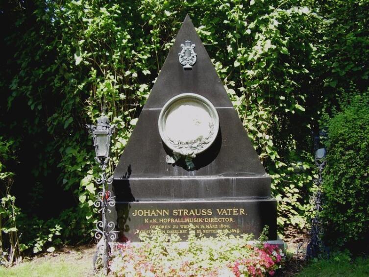 Могила Иоганна Штрауса-отца в Вене