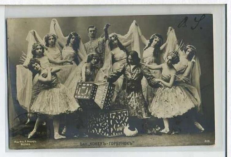 Постановка 1901 г.  Царь-Девица — Матильда Кшесинская