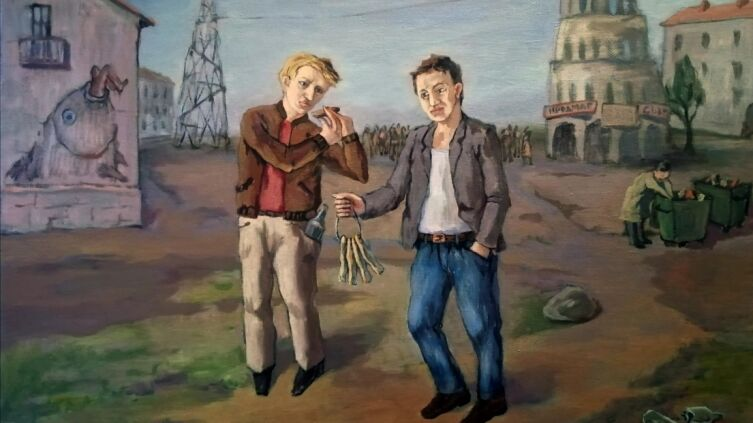 Александр Ковальчук, «Тунеядцы на отдыхе», 2019 г.