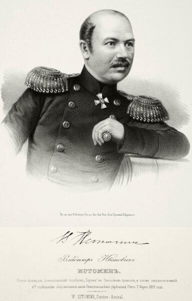 Адмирал Владимир Иванович Истомин