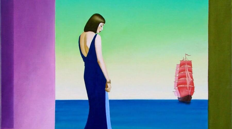 В. В. Жеребило, «Высокая мода и алые паруса» (фрагмент)