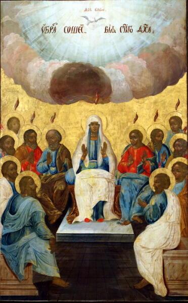 Сошествие Святого Духа (икона из Святодуховского храма Новодевичьего монастыря, XVIII век)