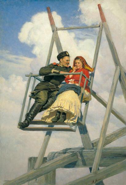 Катания на качелях на празднике «Венки» — Духов день. Н. А. Ярошенко. «На качелях», 1888 г.