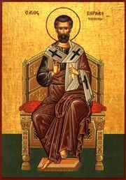 Греческая икона с изображением Апостола Варнавы