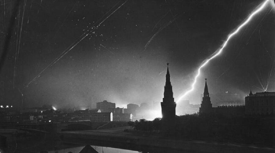 Налет на Москву ночью 26 июля 1941 г.