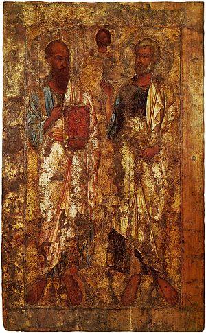 Апостолы Пётр и Павел, одна из древнейших русских икон, вторая половина XI века