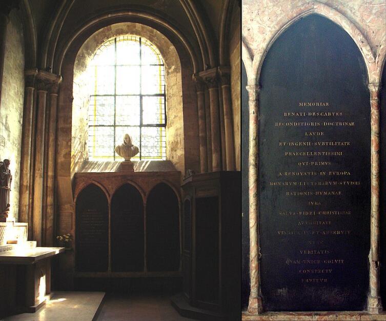 Гробница Декарта (справа — эпитафия), в церкви Сен-Жермен де Пре